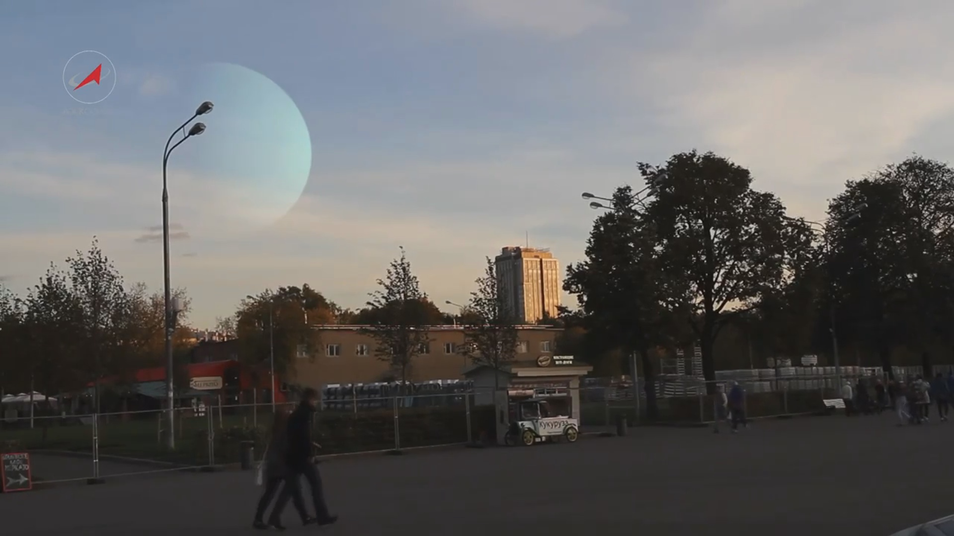roscosmos-planets-uranus