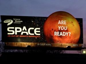 Space Exhibit Billboard