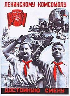 Komsomol Poster